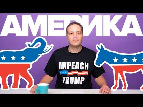 Америка: импичмент и борьба демократов [Обнимашки с диктаторами]