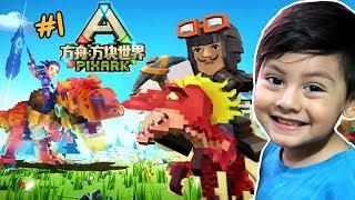 PIXARK en Español   Juego con Dinosaurios   Juegos para niños