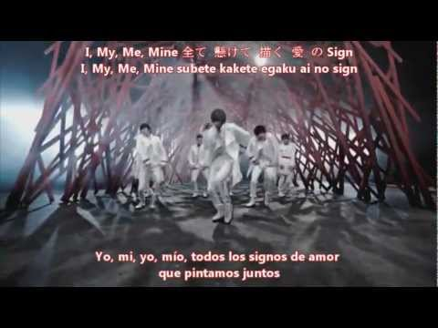 U-Kiss - Forbidden Love  [Sub Español + Kanji + Romanización]