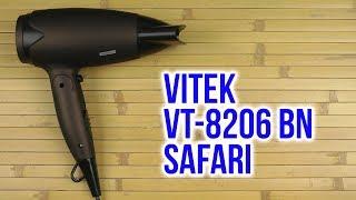 фен Vitek VT-8208 обзор
