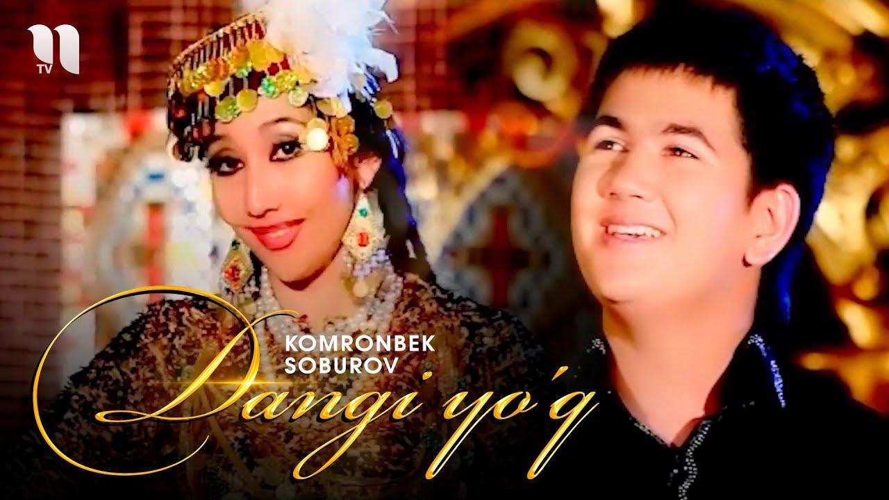 Komronbek Soburov - Dangi yo'q