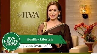 Healthy Lifestyle: How to maintain a healthy lifestyle | Jiva Health Show | Ep. 266 (Part 03)