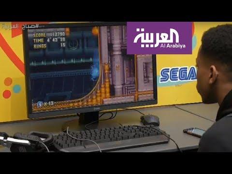 صباح العربية  شهادة جامعية في الألعاب الإلكترونية  - نشر قبل 2 ساعة