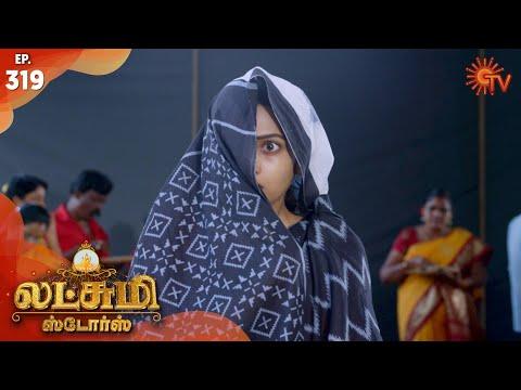Lakshmi Stores - Episode 319 | 22nd January 2020 | Sun TV Serial | Tamil Serial
