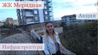 Квартиры в Сочи для жизни. Купить квартиру в Сочи по ФЗ-214 / Недвижимость в Сочи
