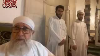 كيفية الصلاة الصحيحة من أ -- ي  فضيلة الشيخ فتحي الصافي رحمه الله تعالى
