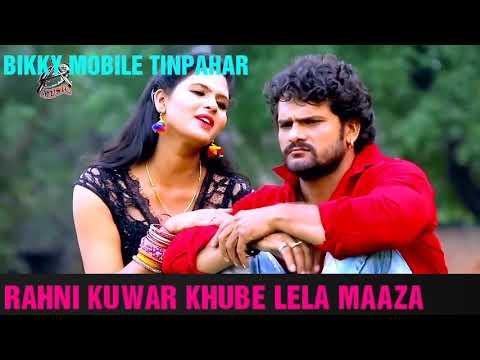 New khesari song milte marad humke bhul gailu best cut bhojpuri whats app status