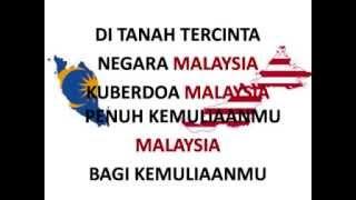 Malaysia Bagi KemuliaanMu (Doa Bagi Malaysia)