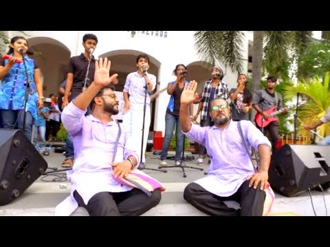 Udan Panam |  Aalayaal thara venam... SH Collage Band | Mazhavil Manorama