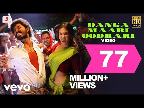 Anegan - Danga Maari Oodhari Video | Dhanush | Harris | Super Hit Dance Song
