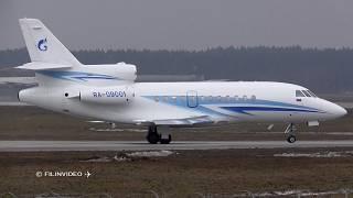 На его месте мог бы быть Як-40М? . Аэропорт Внуково 2017