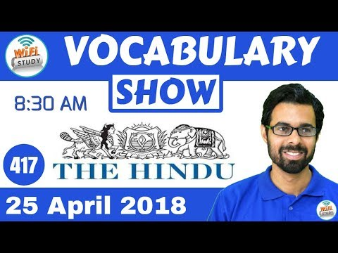 8:30 AM - Daily The Hindu Vocabulary with Tricks (25th April, 2018) | Day #417