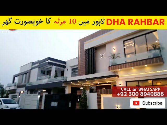 10 Marla Brand New House in DHA Rahbar 11 | House For Sale in DHA Lahore | Luxury houses in DHA