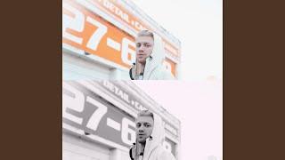 Silicone (feat. Ashley Leone)
