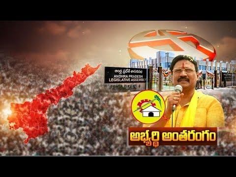 Gadde Rammohan Interview | On Winning Chances Of TDP @ Vijayawada East