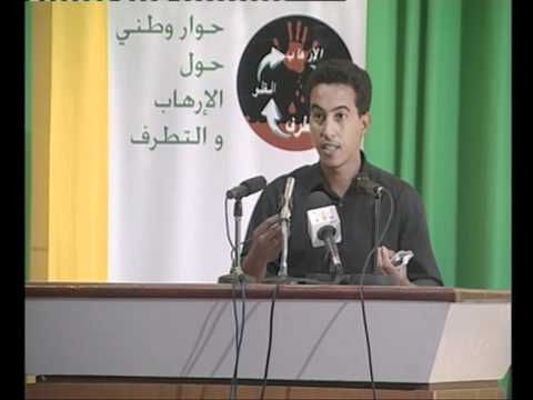 Sidahmed Ould Tfeil  Speech about Terrorism in Mauritania !