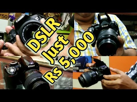 Dslr in cheap price | Delhi Dslr market | Best Place to buy dslr | Chandni chowk market