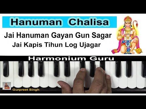 Jai Hanuman Gyan Gun Sagar II Hanuman Chalisa II Harmonium Guru II How to Sing