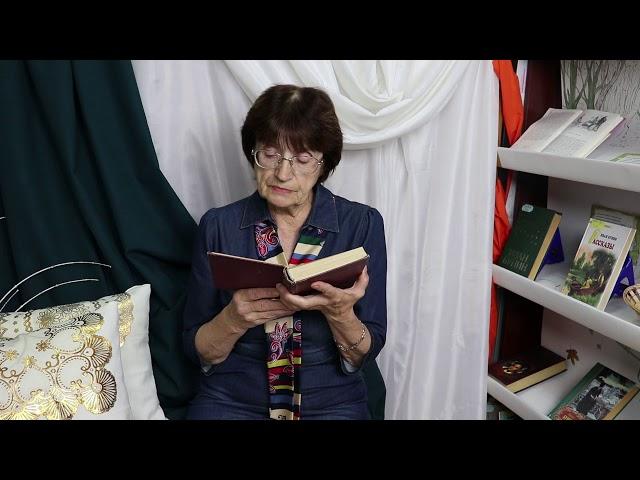"""Читает: Лидия  Капуцына читает произведение «""""Холодная осень"""" рассказ (отрывок)» (Бунин Иван Алексеевич)"""