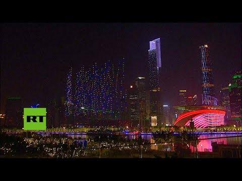 1.180 drones protagonizan un espectáculo de luces en el cielo de China