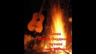 Download Изгиб гитары жёлтой...    Авт. клипа Светлана О-Ш Mp3 and Videos