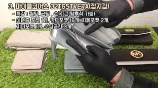 [비밀의공구] MICHAEL KORS 여성지갑 by통영…