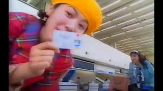 1995 年熊本ローカルCM③