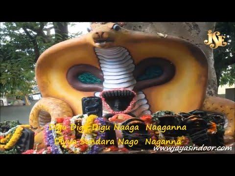Digu Digu Naga Song Lyrics || Digu Digu Digu Naga English Lyrics ||  Ayyappa Bhakthi || Jayasindoor