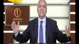 """شاهد.. """"بكري"""" يسب خالد علي  بسبب توطين الفلسطينيين في سيناء"""