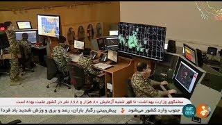 Iran Air Defense Operation Center, Persian Gulf 3D radar, Moragheb 3D radar رادار خليج فارس و مراقب