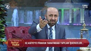 Ömer Döngeloğlu İle Sahur Vakti - 23 Mayıs 2018