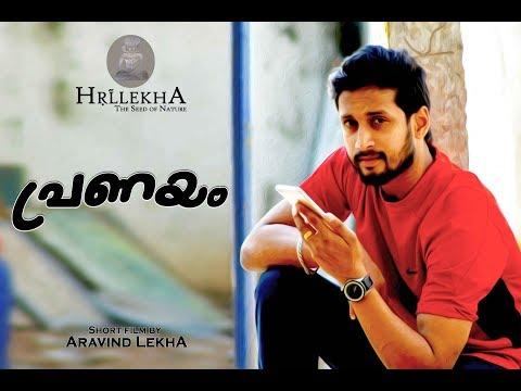 Pranayam { The Infinite Love } Malayalam Short Film