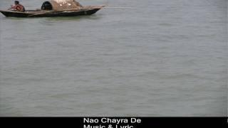 Nao Chayra De, Music and Lyric Jasim Uddin. Singer: Arnob and Friends World Tour 2008