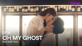 [ENG SUB|FULL] Oh My Ghost | EP.16 | Cho Jung-seok💗Park Bo-young