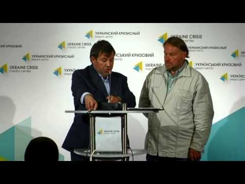 (English) Ukraine's legal system. Ukraine crisis media center, 2nd of July, 2014