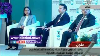 طارق عامر لـ«وزير المالية»: الشعب معاه فلوس .. أنت اللي فقير ..فيديو