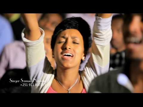 Ethiopia: Amharic Gospel Music - Samuel Negussie : Bezih Alem | (Official Live Worship Video)