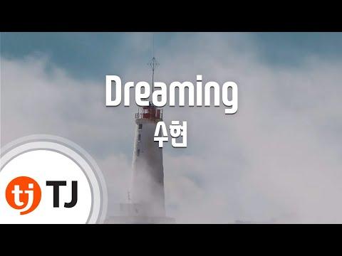 [TJ노래방] Dreaming(드림하이OST) - 수현 / TJ Karaoke