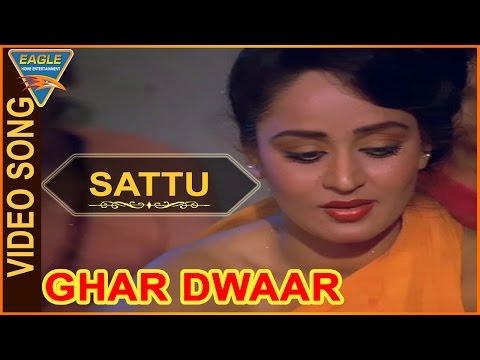 Sattu Video Song From Ghar Dwaar Movie || Tanuja, Sachin, Raj Kiran || Bollywood Video Songs