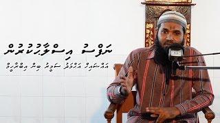 Video Nafsu Islaahukurun (Full Dharus) ᴴᴰ | [Sheikh Ahmed Sameer] download MP3, 3GP, MP4, WEBM, AVI, FLV November 2017