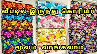 Signature Sarees | Paraak Sarees | Naval Sarees | Poonam sarees | Online Shopping | Madras Vlogger