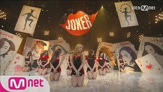 Video Dal Shabet, First Release! Seductive Stage, JOKER [M COUNTDOWN] EP.420 download MP3, 3GP, MP4, WEBM, AVI, FLV November 2017