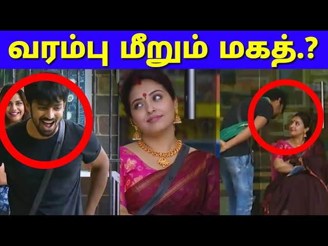 Bigg Boss 2 Tamil Day 66 | 22nd August Promo Highlights & Review | Big Boss 2 Tamil