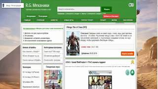 BEST SITE TO DOWNLOAD LATEST GAMES TORRENT LINKS (100% WORKING)