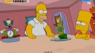 爆笑- 辛普森家庭 花椰菜