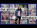 "The ""Girl's Akihabara"", Otome Road + Pokemon Mega Centre Tokyo!  | Solo Travel Japan Vlog"