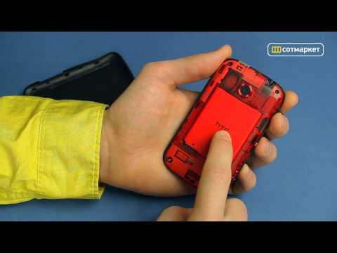 Видео обзор HTC Desire C от Сотмаркета