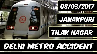 Janakpuri Tilak Nagar Metro Station Todays Accident CCTV Video 2017 - New Delhi Latest Viral D Raj