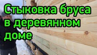 видео ДОМ В МОРОЗЫ — Надежное строительство вашего дома