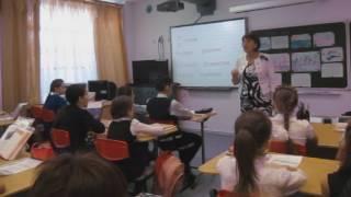 ТУДЕЛЕВА С.В. Урок литературного чтения. 4 класс